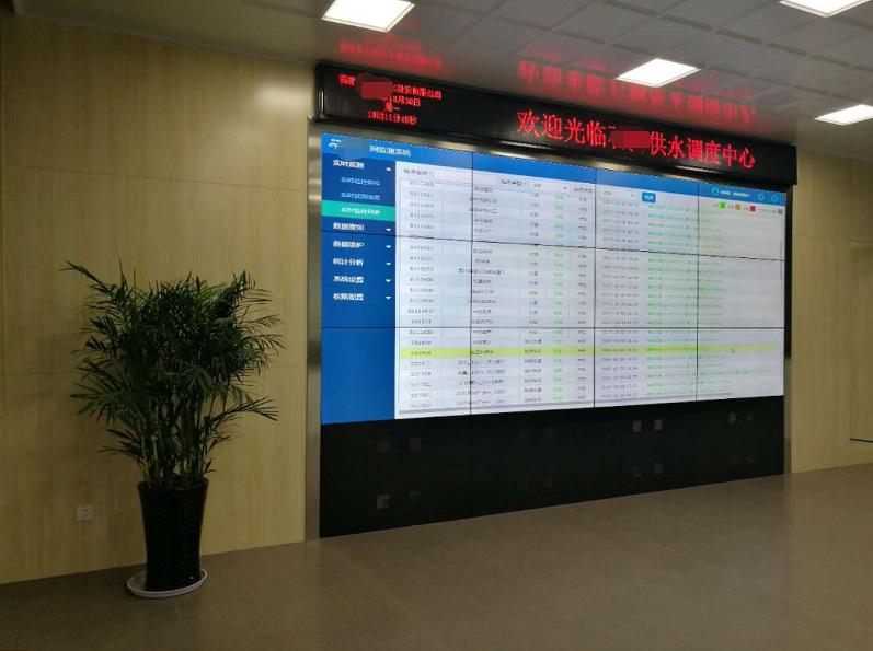 生产调度自动化控制系统