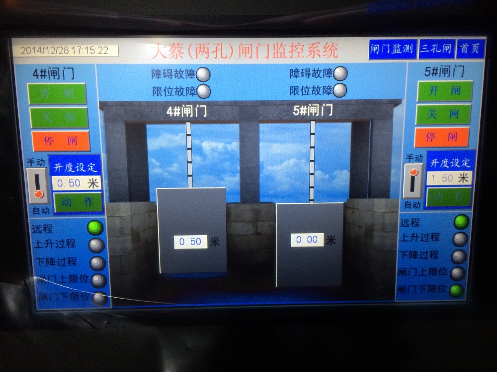 平原闸门监控系统